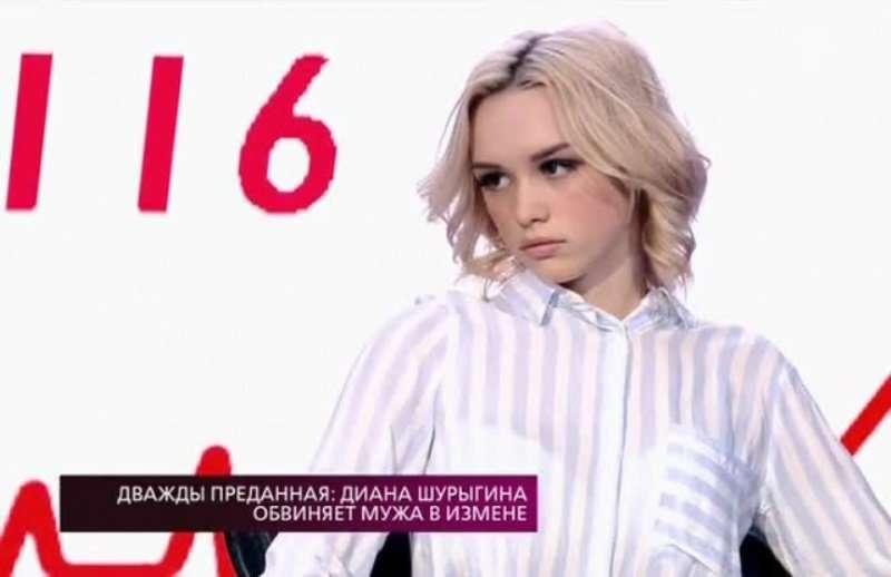 «Это мое место!»: Диана Шурыгина публично обвинила мужа в измене